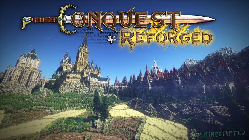 Conquest Reforged - глобальный декоративный мод [1.10.2|1.9.4]