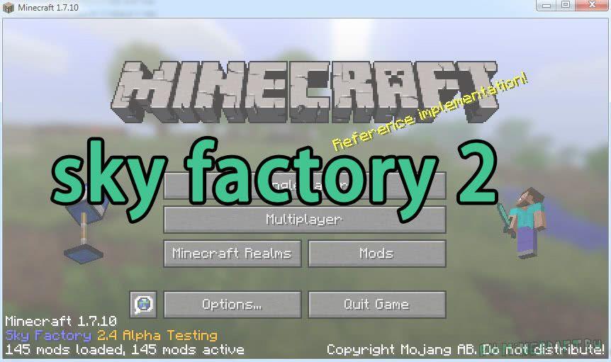 Скай фактори 2 5