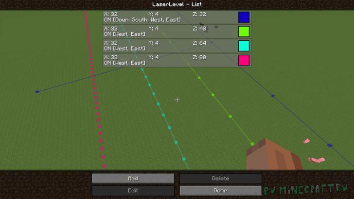 Laser Level - Линейка в Minecraft? [1.11.2|1.10.2|1.9|1.8]