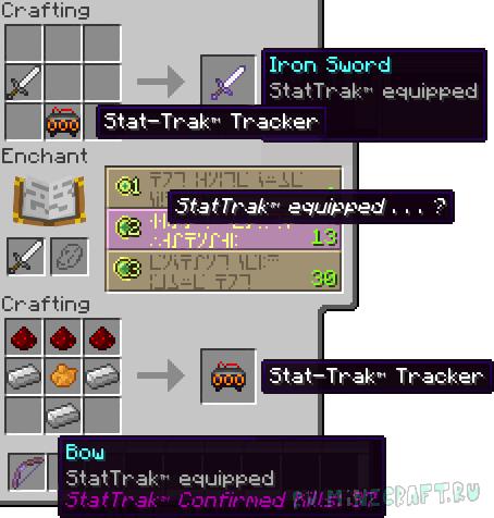 Stat-Trak Forge Weapons - счетчик убийств  [1.11.2|1.10.2]