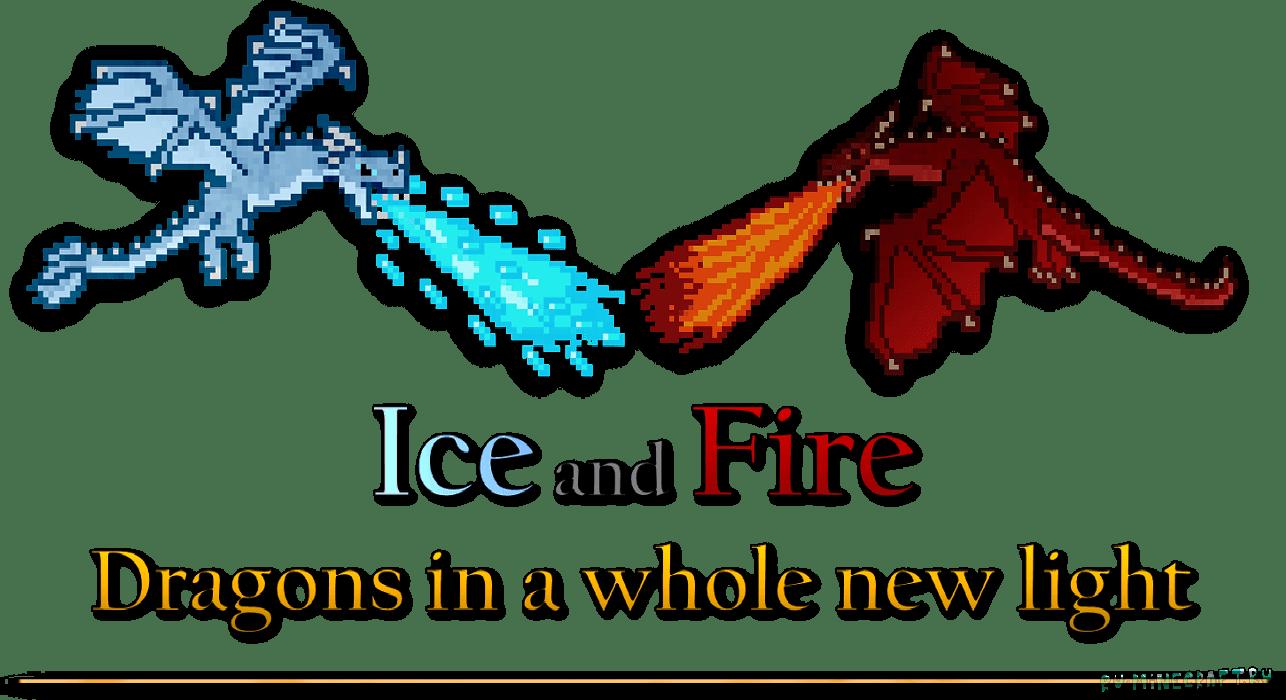 мод на майнкрафт на выращивание дракона