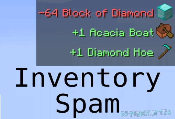 Inventory Spam - уведомления о инвентаре  [1.12.2] [1.11.2] [1.10.2]