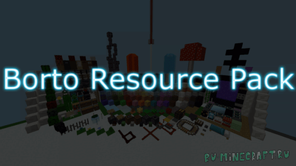 Borto Resource Pack - ресурспак [1.11.2][16х]