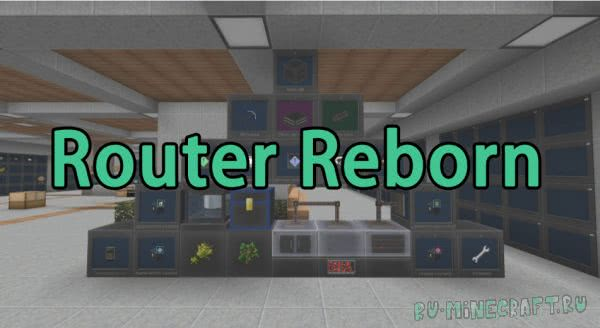 Router Reborn - технический мод [1.10.2] [1.9.4] [1.8.9] [1.7.10]