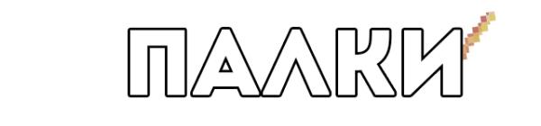 AseastMod - Обнови свое оружие![1.7.10]