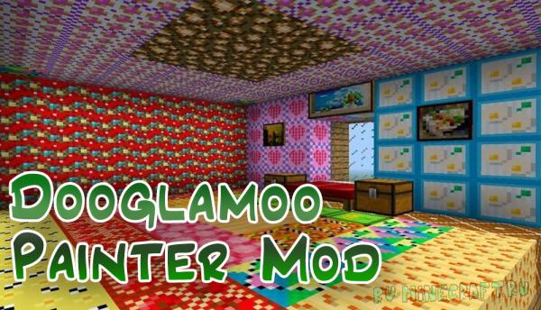 Dooglamoo Painter Mod - рисуем узорами [1.11.2|1.10.2|1.7.10]