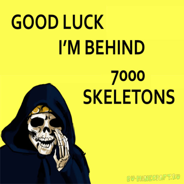 Good Luck, Skeleton - скелетоны-друзья [1.12] [1.11.2] [1.10.2]