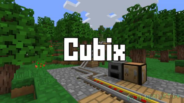 Cubix - кубичный ресурспак [1.11.2][16x16]