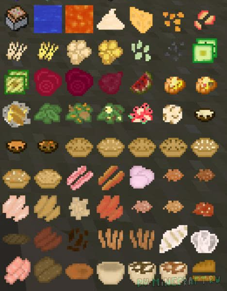 Bird's Foods - много еды [1.12] [1.11.2] [1.10.2] [1.9.4] [1.8]