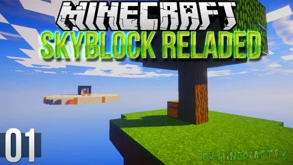 Skyblock Reloaded - новый СкайБлок! [Map][1.8+]