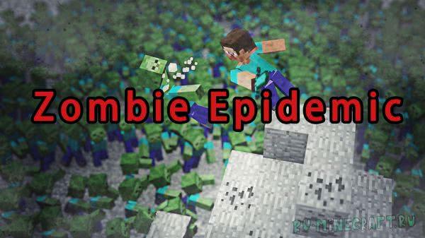 Zombie Epidemic - карта с зомби апокалипсисом на выживание [1.11+]