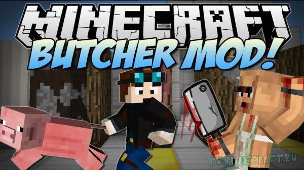 ButcherCraft Mod - еда, разделай корову [1.11.2]