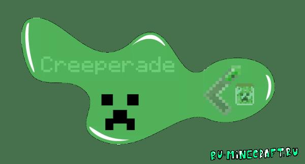 Creeperade - поймай крипера [1.11.2|1.10.2|1.9.4]