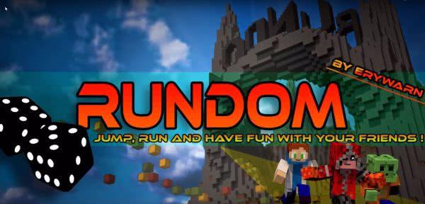 Rundom - паркур карта для мультиплеера [1.11.2+]