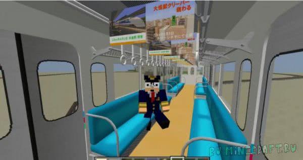Real Train Mod - поезда, оружие, самолеты [1.12.2] [1.10.2] [1.9.4] [1.8.9] [1.7.10]