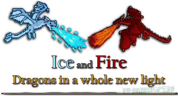Ice and Fire: драконы [1.11.2|1.10.2]