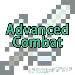 Advanced Combat - новые мечи [1.11.2|1.10.2|1.9.4|1.8.9]
