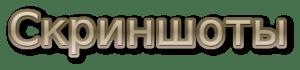 Simple Drills - Простые буры [1.11.2][русифицирован]