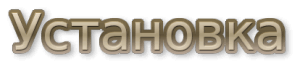 Taco Tuesday - Вторник тако [1.12.2] [1.11.2] [1.10.2] [RUS]