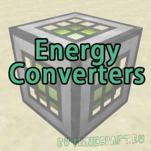 Energy Converters - конвертируй энергию [1.11.2|1.10.2]