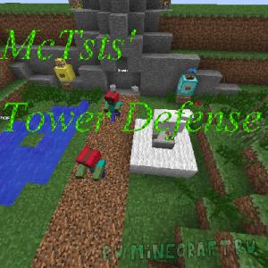 McTsts' Tower Defense - карта в стиле товер дефенс [1.11.2+]