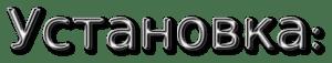 Trololocraft 1.0.0 - затролль всех [1.7.2]