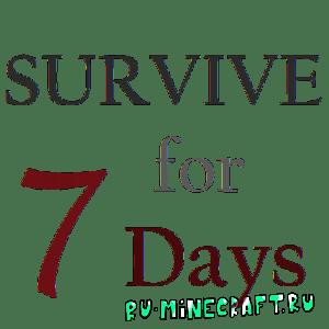 Survive for 7 Days - попробуй выжить [1.12.2] [1.11.2]