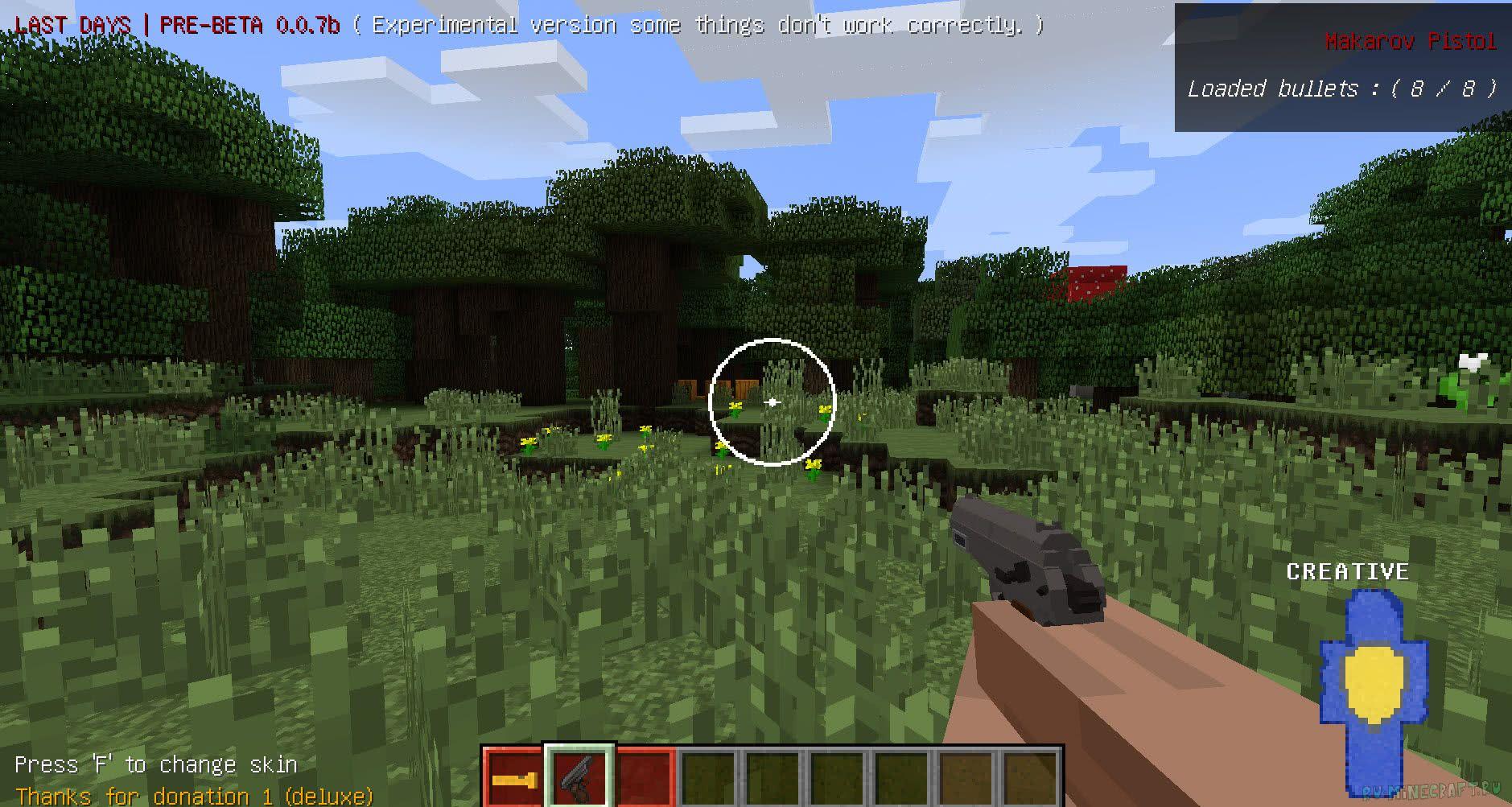 скачать minecraft 1.5.2 dayz с автомобилями и всеми оружками из dayz