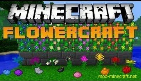 Flowercraft - больше цветов [1.10.2|1.9.4|1.8.9|1.7.10|1.6.4]