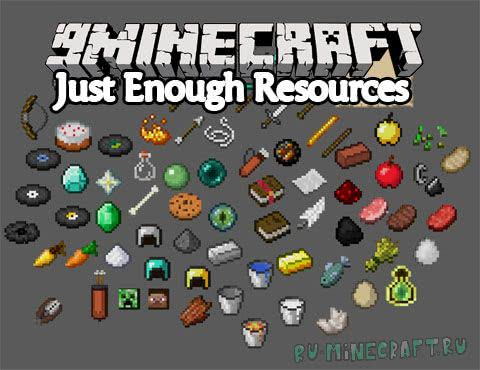 Just Enough Resources (JER) [1.16.3] [1.15.2] [1.14.4] [1.12.2] [1.11.2] [1.8.9]