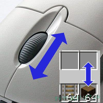 Item Scroller - сортировка колесиком [1.16.4] [1.15.2] [1.14.4] [1.12.2] [1.11.2] [1.7.10]