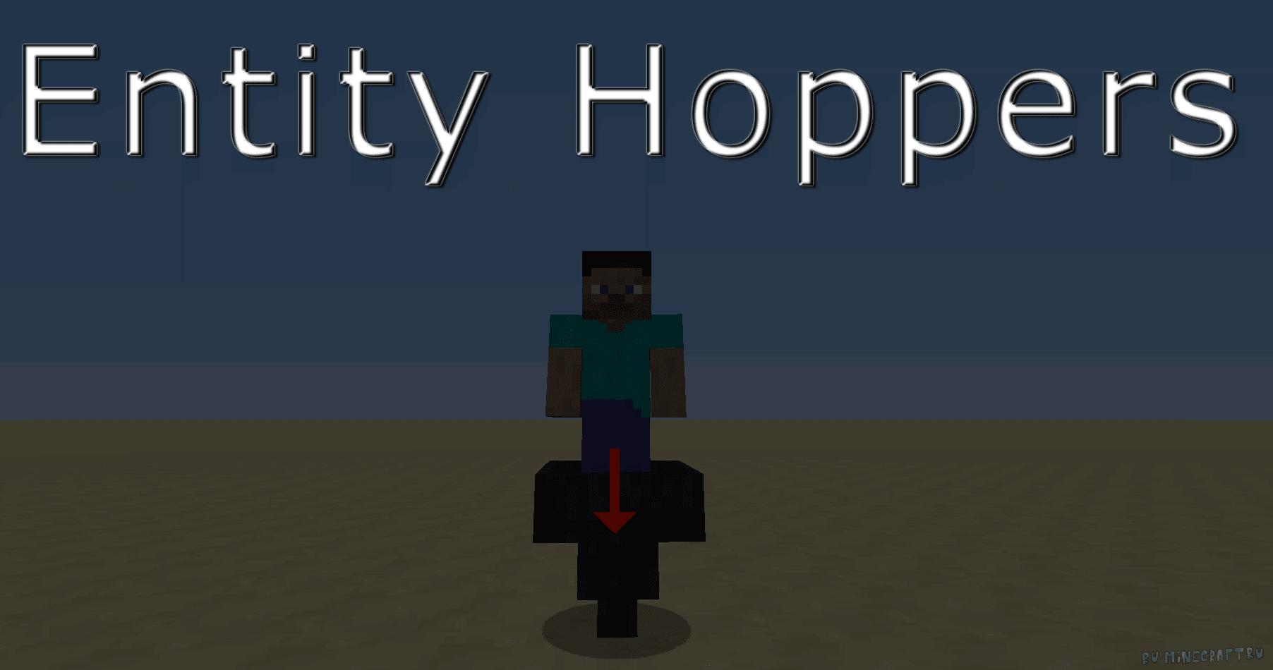 Entity Hoppers - воронка для сущностей [1.12|1.11.2]