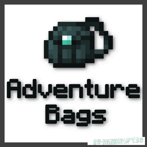 AdventureBags - портфели [1.12.2] [1.10.2]