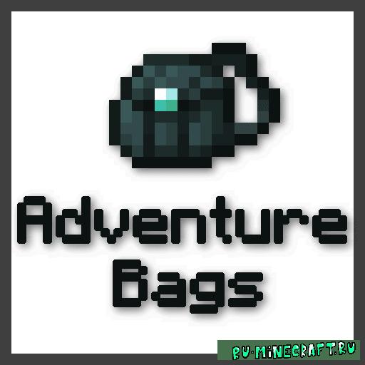 AdventureBags - портфели [1.12.2] [1.10.2]