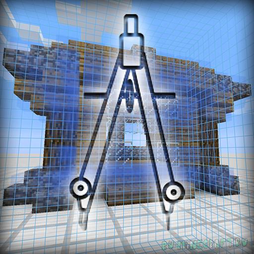 Architect - копируй структуры [1.12.2] [1.12.1] [1.11.2] [1.10.2]