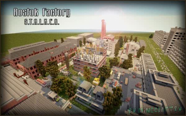 S.T.A.L.K.E.R. - Rostok Factory - завод Росток, Чернобыль