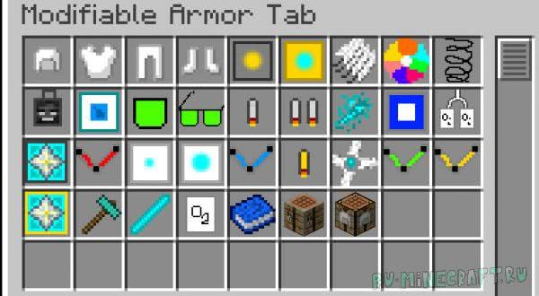 Modifiable Armor 2.0 - крутая броня [1.11.2] [1.10.2] [1.9.4]