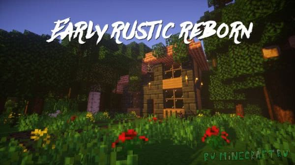 Early Rustic Reborn - ресурспак[1.11][16px]