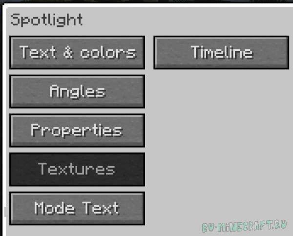 The Spotlight Mod - прожекторы [1.12.2] [1.11.2] [1.10.2]