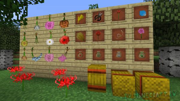 Floricraft - цветы и декорации[1.12] [1.11.2] [1.10.2]