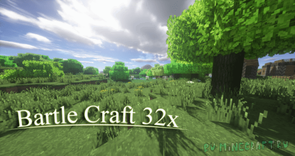 BartleCraft - годный ресурспак [1.11.2][32x]