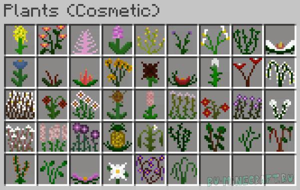 Plants - куча новых растений [1.12.2] [1.11.2] [1.10.2]