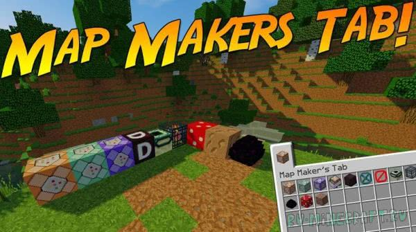 Map Maker's Tab - новые