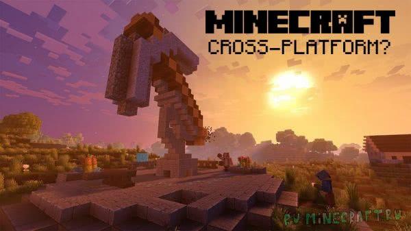 Minecraft: -- Better Together Update - Выйдет, или нет?