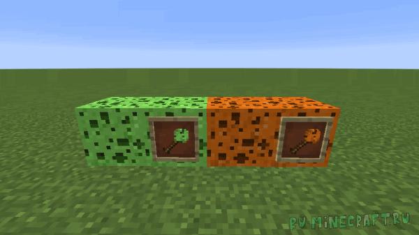 Simple sponge [1.12] [1.11.2] [1.10.2]