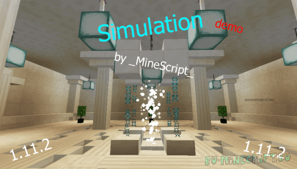 Simulation - симуляция [1.11.2][Map]