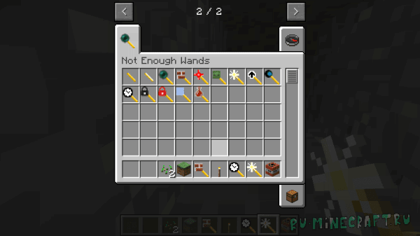 Not Enough Wands [1.12.2] [1.11.2] [1.10.2] [1.9.4] [1.8.9] [1.7.10]
