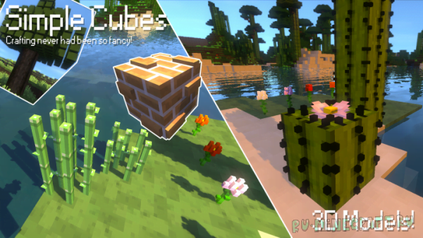 Simple Cubes! [1.12|1.11.2|1.10.2][16x16]