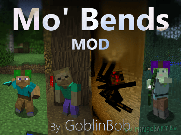 Mo' Bends - крутые движения игрока. мо бендс [1.12.2] [1.11.2] [1.10.2] [1.7.10]