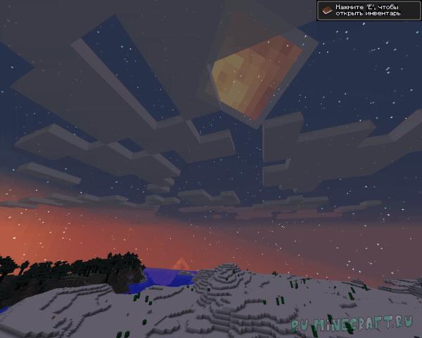 GoG Skybox [1.12|1.11.2|1.10.2]